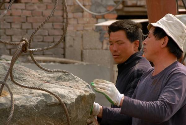 China_Granite_009