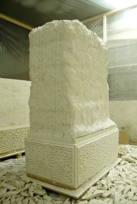096_Vermiculated_Ashlar_31
